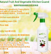 Original Yuelady Natural Fruit And Vegetable Kitchen Guand