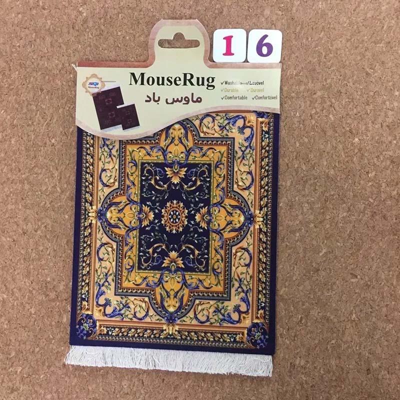 tapis de souris décoratif au style persan avec franges