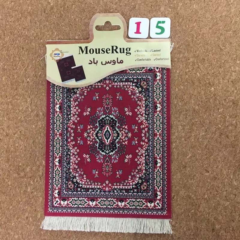 tapis sous main style perse ancienne