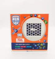 Ecom Car  Disinfection  remove carcinogens Car sterilization mildew removal residual cigarette smell safe disinfection box