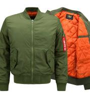Men's Padded Flight Jacket