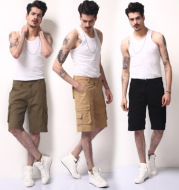 Middle pants beach pants