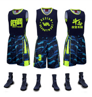 Manufacturers wholesale blank version Guangdong team basketball jerseys, blue jersey competition training suits, uniforms, Dy custom