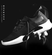 Breathable Men's Shoes Casual Sports Net Shoes
