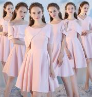 Pink Short Sisters Bridesmaid Dress