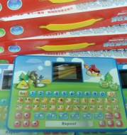 801 early education learning machine touch color screen playback smart education small children's toys genius reading story Lang