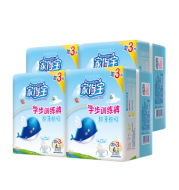 Baby ultra-thin breathable diapers