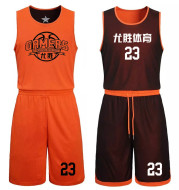 Double sided single layer basketball suit, breathable speed dry training, competition vest, DIY group purchase, personalized customization