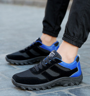 A fall of 2021 on behalf of Korean leisure shoes for men's shoes sports shoes, hiking shoes