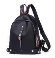 Backpack Spliced Waterproof Nylon Satchel Fashionable Colorful Backpack