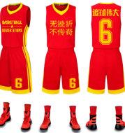Wholesale breathable basketball suit, men's adult training kit DIY customized one