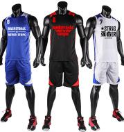 Lei Yi new basketball jerseys customized summer basketball wear, League jerseys, group processing customized spot wholesale