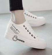 Girl student's platform shoes