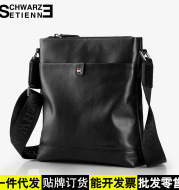 Male leisure bag leather leather manbag single shoulder bag vertical section first layer of leather satchel on behalf of a customized wholesale