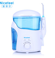 Neti Neti manual electric nose washer atomizer toothwash apparatus of health care products and personal care products