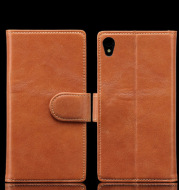 Xperia Z3 phone case