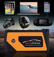 Multi-function car emergency start power 12V start treasure mobile car starter