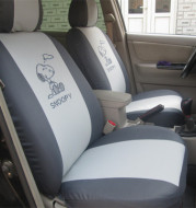 Five-seater universal car seat cover