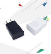 Mobile universal USB charging head