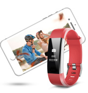 Tracking remote control selfie music switching bracelet