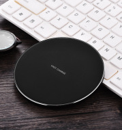 Ultra-thin new wireless charger