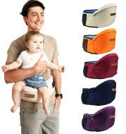 Baby Bevel 45° Non-slip Design Baby Waist Stool