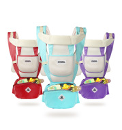 Multifunctional baby seat with back and waist