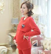 Maternity thermal underwear set