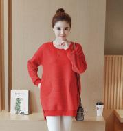 Breastfeeding wear real winter Korean fashion sweater loose striped dress [nursing models plus velvet]
