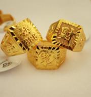 Square men's ring