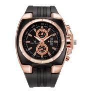 V8 silicone quartz watch