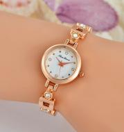 Point Diamond Bracelet Quartz Watch