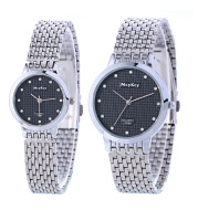 Couple quartz watch