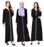 National dress gown robe