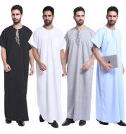 Muslim Arab Middle Eastern Men's Robe