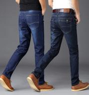 Men's Summer Wear-resistant Jeans