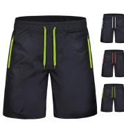 Men's quick-drying pants
