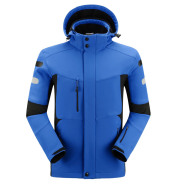 Quick sale, Amazonian outdoor sports, thin, soft shelled clothes and warm men's jacket and jacket