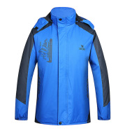 Wholesale men's autumn and winter outdoor travel clothing customized logo casual jacket jacket big code mountaineering suit