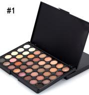 40 Colors Makeup Glitter Palette(Waterproof)