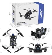 Four-Axis Remote Control Aircraft WiFi Land-Air ==Four-Axis Drone