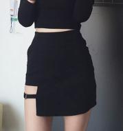 Dominate Asymmetric Skirt