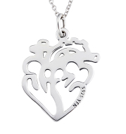 Hollow Out Pendant 925 Silver Necklace