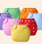 Increase diaper pants washable diapers can adjust the baby can pull pants pants waterproof waterproof diapers pants