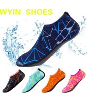 Ergonomic Aqua Shoes