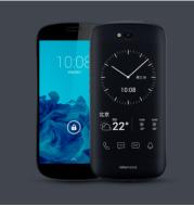 YotaPhone 2 Russian double screen ink screen 4G smart phone
