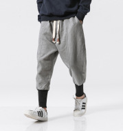 Fashion Loose Feet Teen Harem Casual Pants