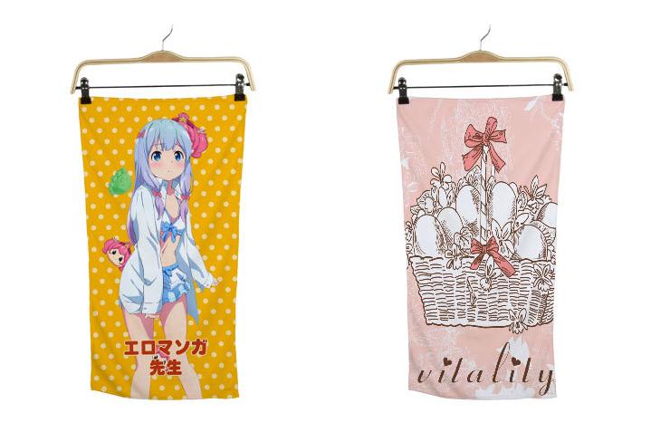 personalisiertes Handtuch mit Foto  | sportshop3000