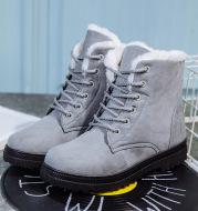 Plush warm boots