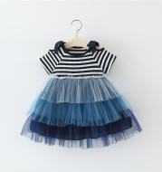 Girls' children's skirts